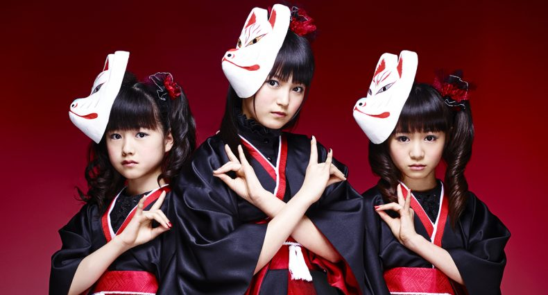 Album Review: Babymetal - Metal Resistance